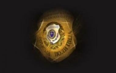 Policijski timovi lišili slobode lice G.B. iz Visokog za kojim se intenzivno tragalo